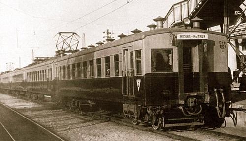 Мытищи и окрестности (Кинохроника и галерея старых фото) На станции нач 20 века