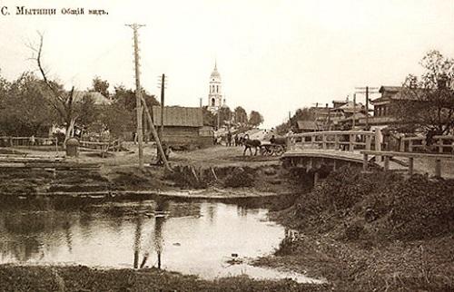 Мытищи и окрестности (Кинохроника и галерея старых фото)Ярославское шоссе нач 20 века