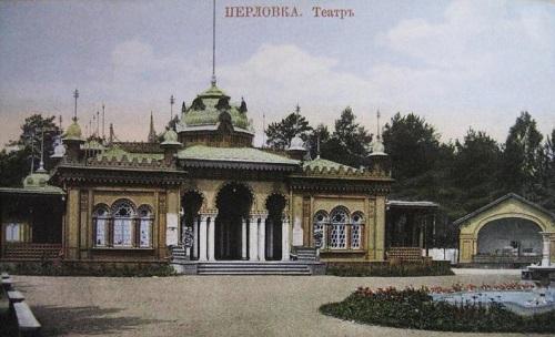 Мытищи и окрестности (Кинохроника и галерея старых фото)Перловка театр нач 20 века