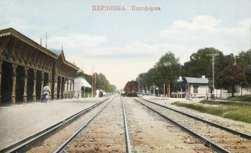 Мытищи и окрестности (Кинохроника и галерея старых фото) Станция Петрловская нач 20 века