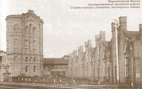 Мытищи и окрестности (Кинохроника и галерея старых фото) Водонапорная башня нач 20 века