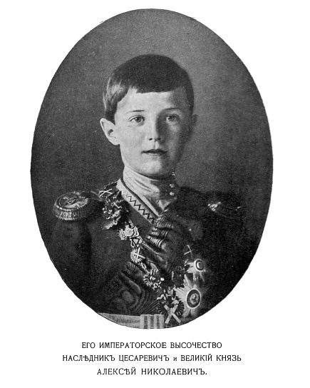 Лефортово. Академия БТВ. Первый кадетский корпус в Москве. Наследник престола