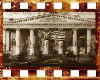 Театральная площадь. Театральный проезд. Большой театр и Малый театр, Метрополь. ЦУМ. Кинохроника 1918-1927 гг.