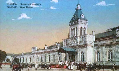 Казанский вокзал. Площадь трех вокзалов в Москве. Кинохроника 1918 и 1927 гг.