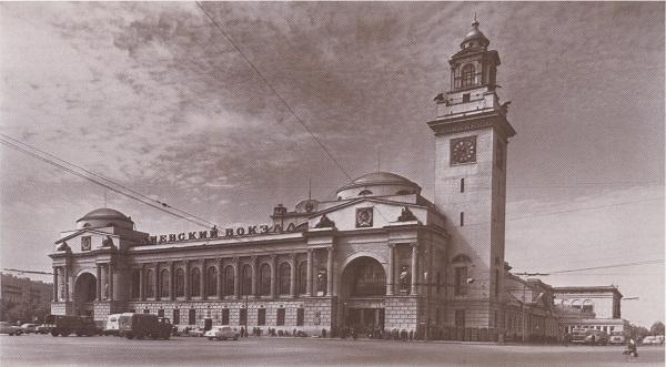 Киевский вокзал фото, Киевский вокзал видео. 1918 год