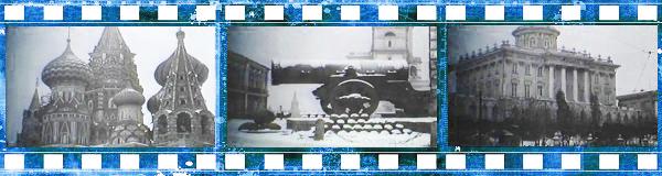 Москва начала 20 века. Старая кинохроника. Старое видео Москвы.