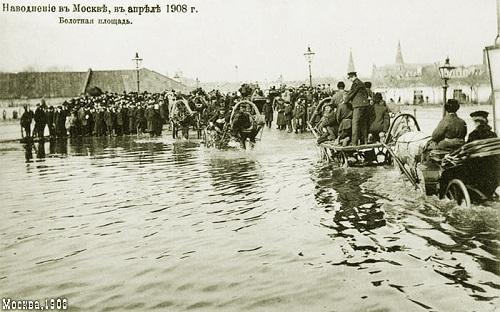 Наводнение в Москве 1908 г. фото и старая кинохроника.