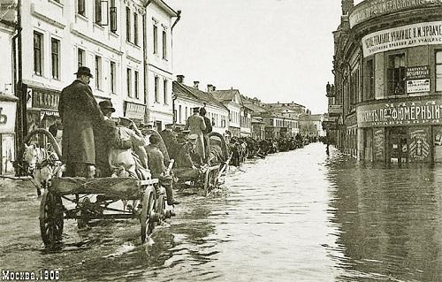 Наводнение в Москве 1908 г. фото.