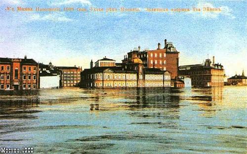 Наводнение в Москве 1908 г. фото события. Старая кинохроника.