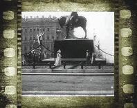 Открытие памятника Александру 3