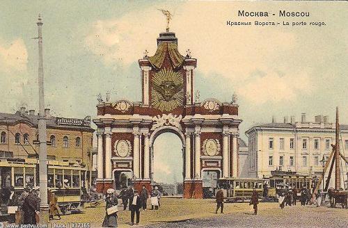 красные ворота 1905. Красные ворота видео 1927 году. История. Красные ворота фото.