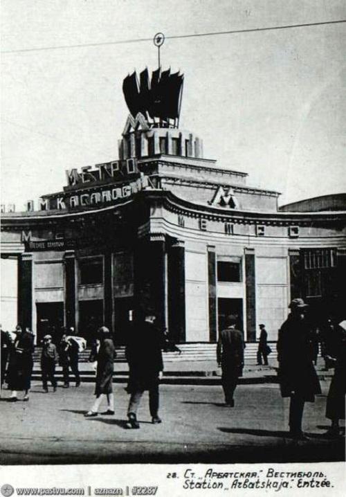Арбатская в 1935 г. Арбатская площадь в середине 20-х годов XX века. Старое видео Москвы.