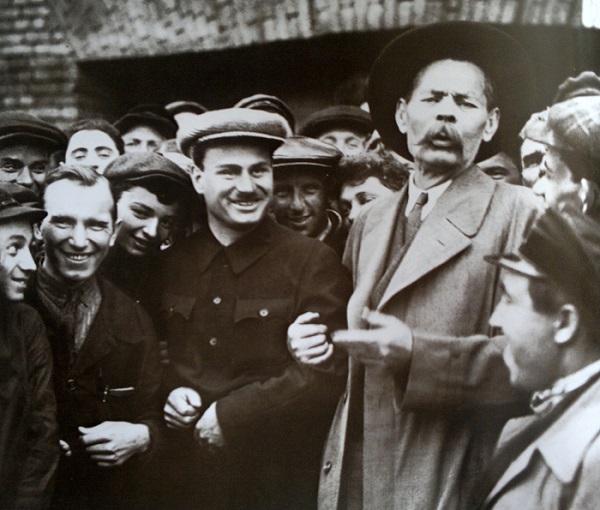 Горький Максим вернулся в Москву