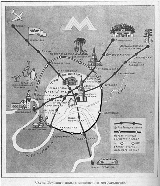 карта метро Москвы 1935 год. Открытие московского метрополитена. Видео 1935 года.