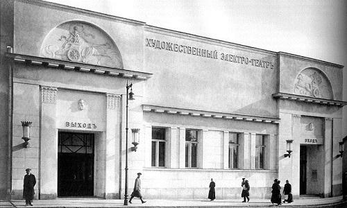 Арбатская площадь в середине 20-х годов XX века. Старое видео Москвы. Кинотеатр Художественный 1912 г