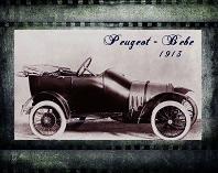 Первые авто в России