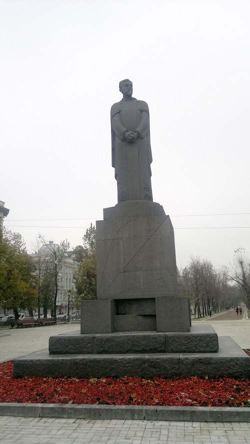 Памятник Тимирязеву.Памятник Тимирязеву и памятник Пушкину на Тверском бульваре