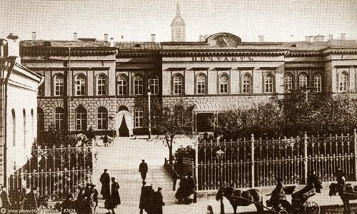 Московский почтамт в 1901 г. Московский почтамт Мясницкая (видео 1927 г.)