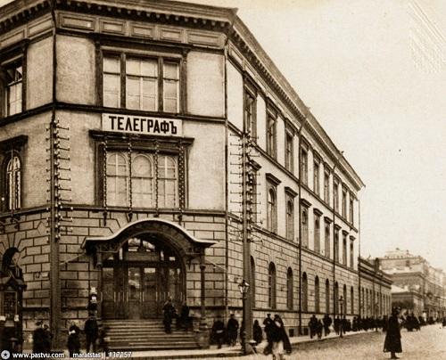 Московский телеграф 1902 г. Москва Центральный телеграф (видео 1927 г. и история)
