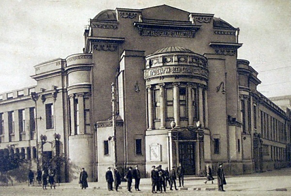 "ДК ""Металлист"" в кинохронике 1928 г."