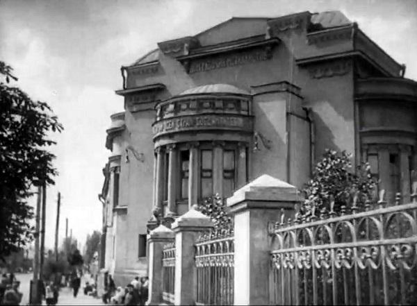 ДК Металлист в 1928 г. Кинохроника