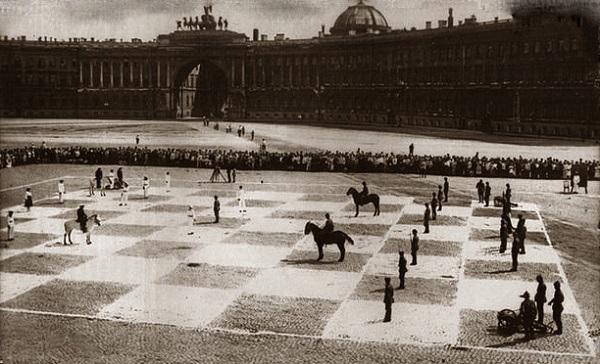 Живые шахматы 1924 год