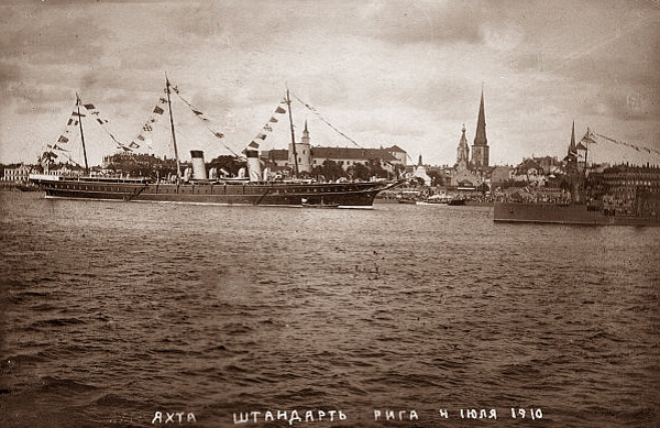 Кинохроника. Николай 2 в Риге. 1910