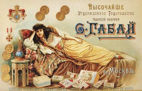 """Табачная фабрика """"Ява"""" в Москве. Кинохроника 1927 г. Ява история"""
