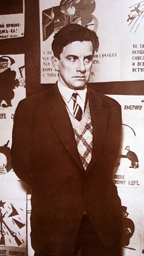 Маяковский 1930 г.