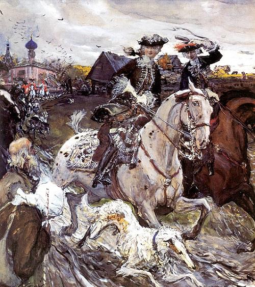 1900 Серов. Петр II на охоте
