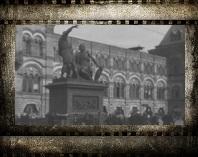 Красная площадь в кинохронике 1927 г.