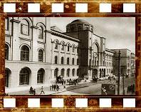 Московский почтамт в 1927 году кинохроника