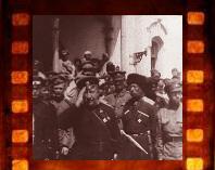 Белая гвардия кинохроника