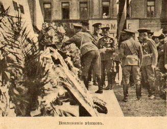 Открытие памятника Скобелеву М.Д. в 1912 г. Возложение венков