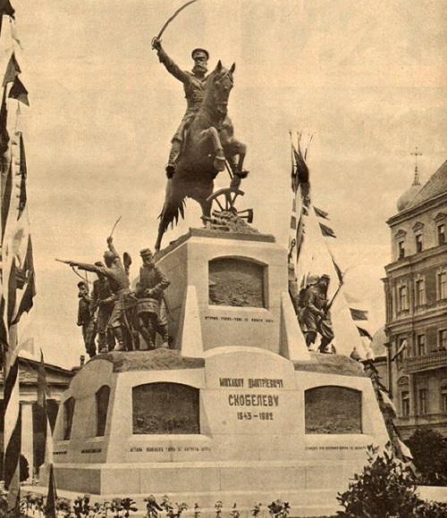 Открытие памятника Скобелеву М.Д. в 1912 г.