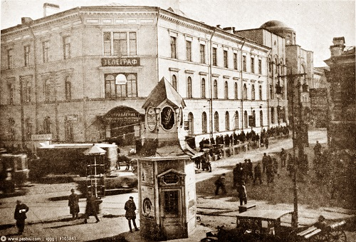 Центральный телеграф 1926. Москва Центральный телеграф (видео 1927 г. и история)