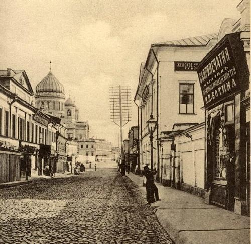 Улица Волхонка. Москва. 1919 год. История Волхонки