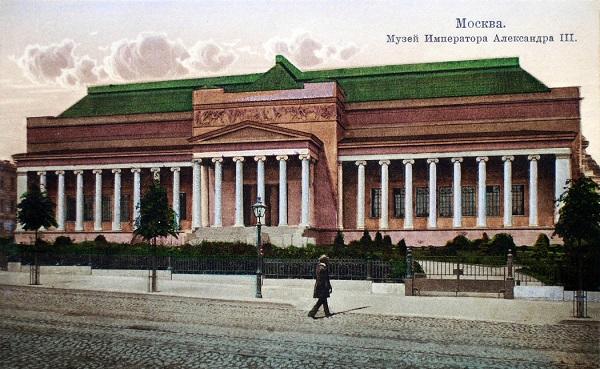 Улица Волхонка. Москва. 1919 год. Кинохроника старой Москвы