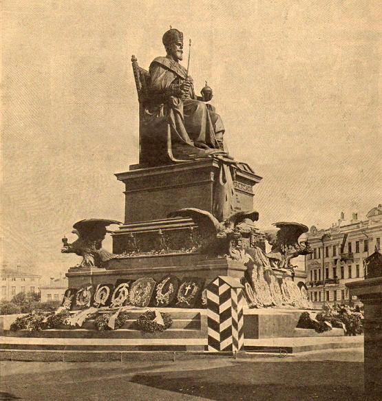 Торжественное открытие памятника Александру III 30 мая 1912 года Старая кинохроника
