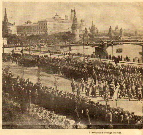 Торжественное открытие памятника Александру III 30 мая 1912 года кинохроника