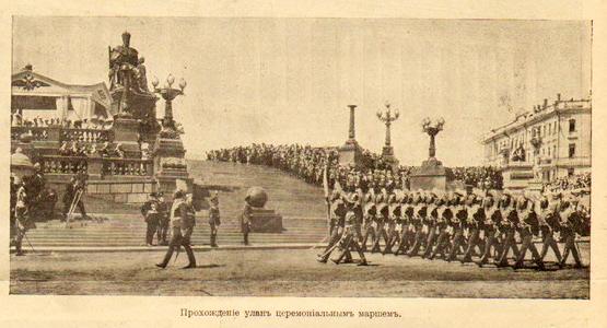 Видео открытие памятника Александру III 30 мая 1912 года