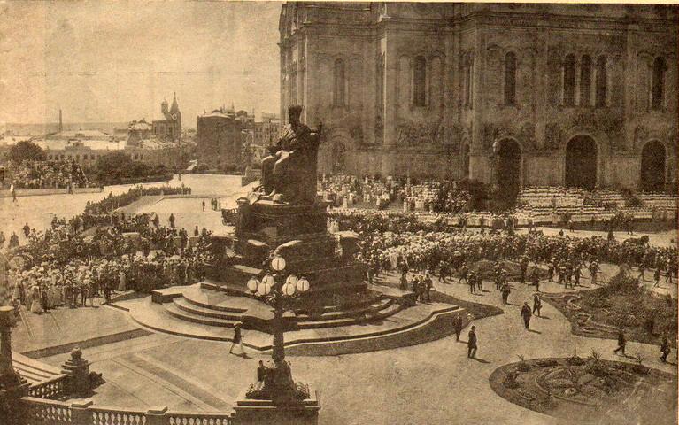 Кинохроника царская открытие памятника Александру III 30 мая 1912 года