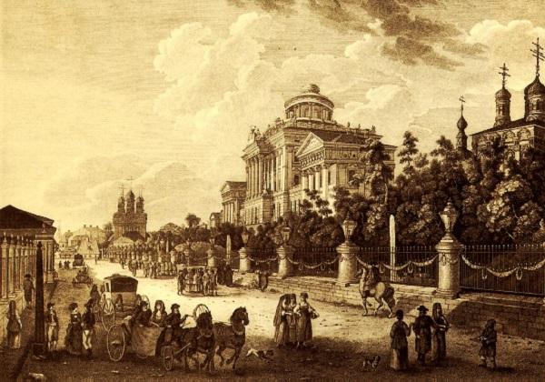 Пашков дом 1795 год