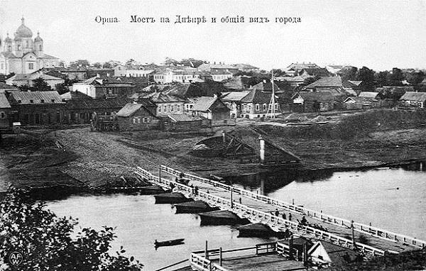 Мост на Днепре. Орша. Оршица река. Беларусь. ретро-фото