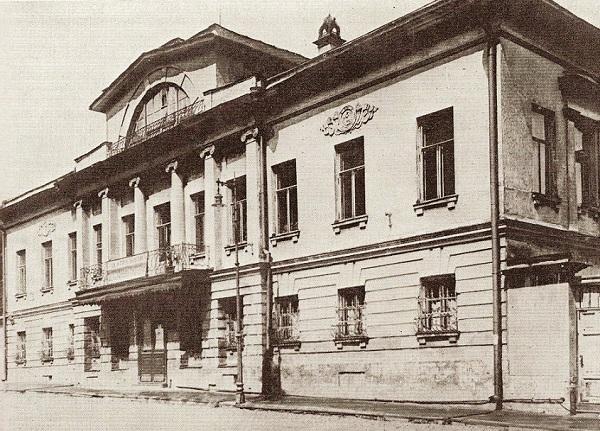 Улица Волхонка. Москва. 1919 год. Дом графики москва