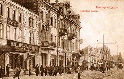 Екатеринодар (Краснодар). Ретро видео и фото