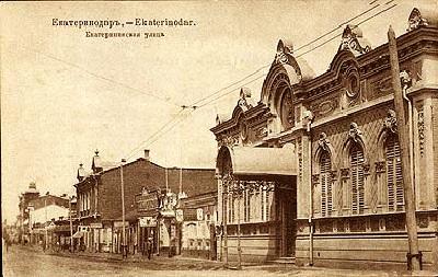 Екатеринодар (Краснодар). Кинохроника 1914 год