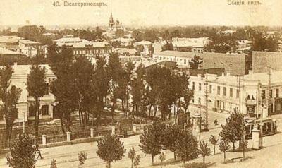 Екатеринодар (Краснодар). Кинохроника видео и фото