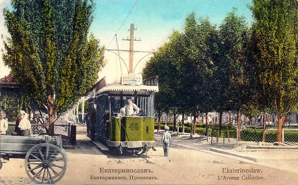 Екатеринослав. Ретро фото. Екатеринский проспект. Днепропетровск. Новороссия.