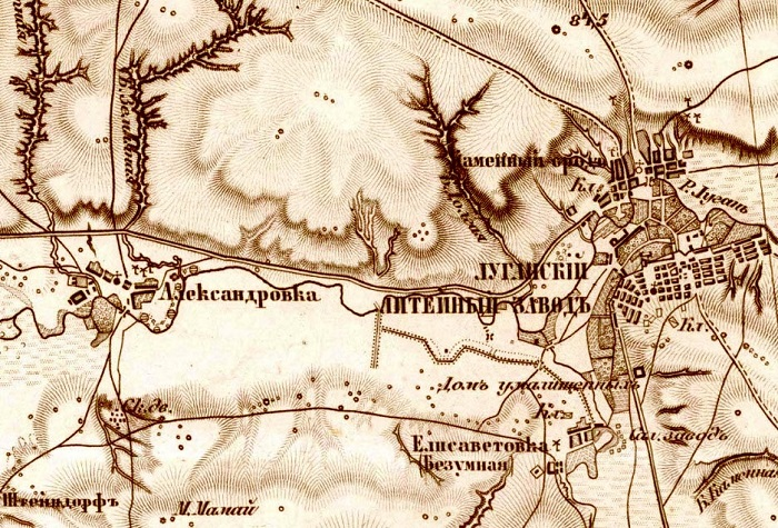 Карта царского времени. Луганск.